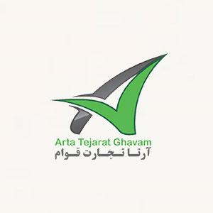 شرکت بازرگانی آرتا تجارت قوام